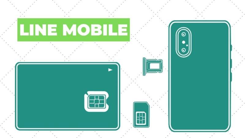 【LINEモバイル】ソフトバンク回線のナノSIMとiPhone専用ナノSIMの違いとは