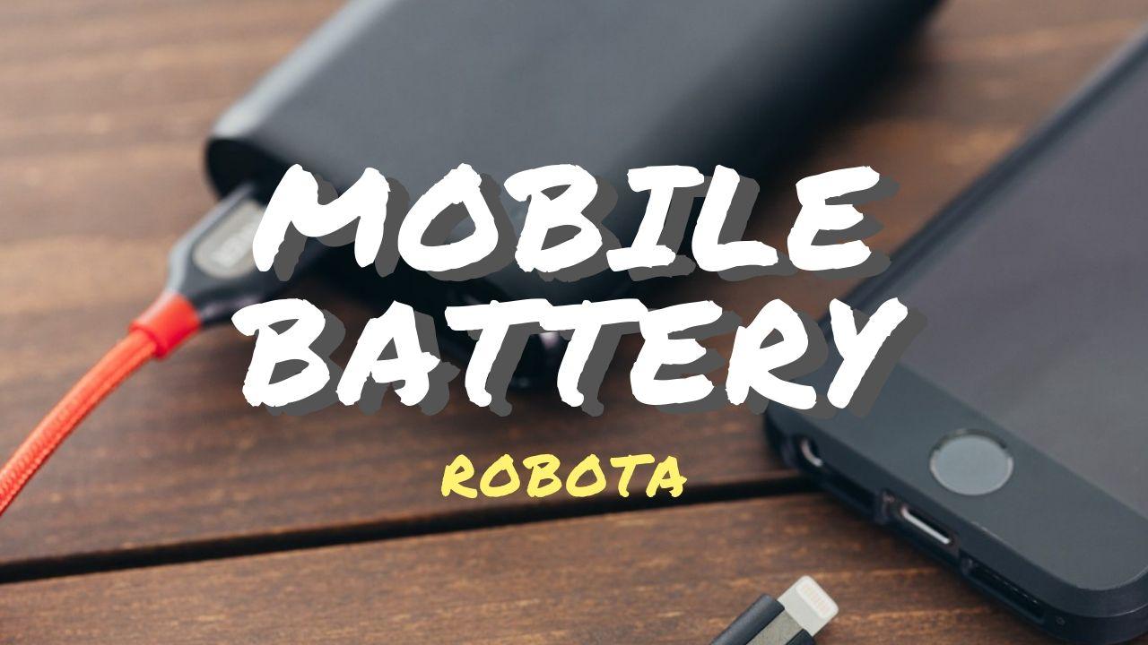 おすすめのモバイルバッテリー10選!快適に使うための商品の選び方も紹介!