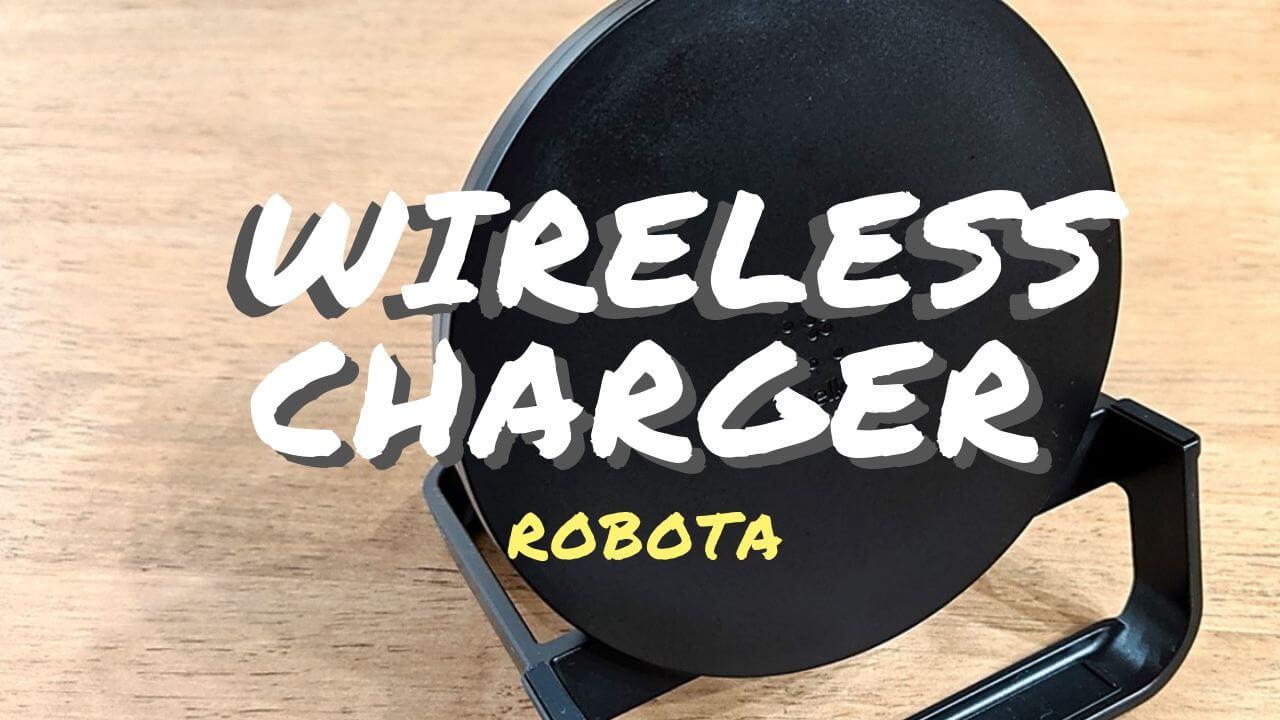 【超便利】おすすめのワイヤレス充電器7選!ケーブル不要でストレスから解放!