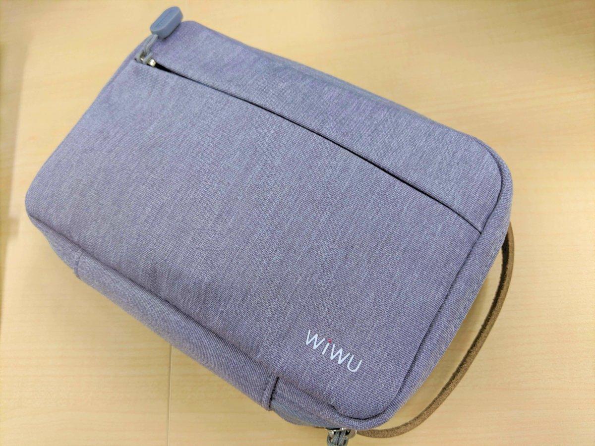 【WiWUガジェットポーチ レビュー】おしゃれなデザインで使いやすい!自分好みに収納できるのがオススメ!