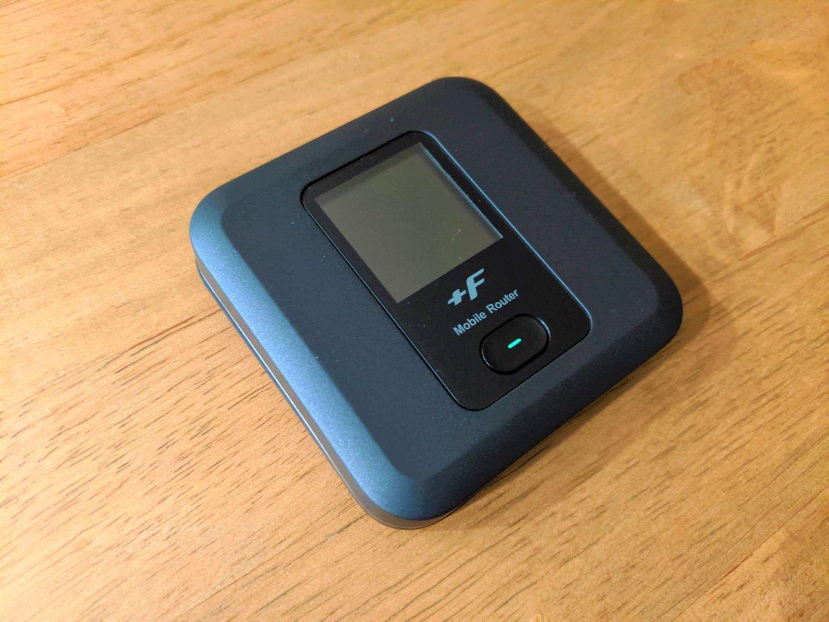 【FS030W レビュー】連続通信20時間のモバイルルーター!SIMフリー対応で汎用性◎